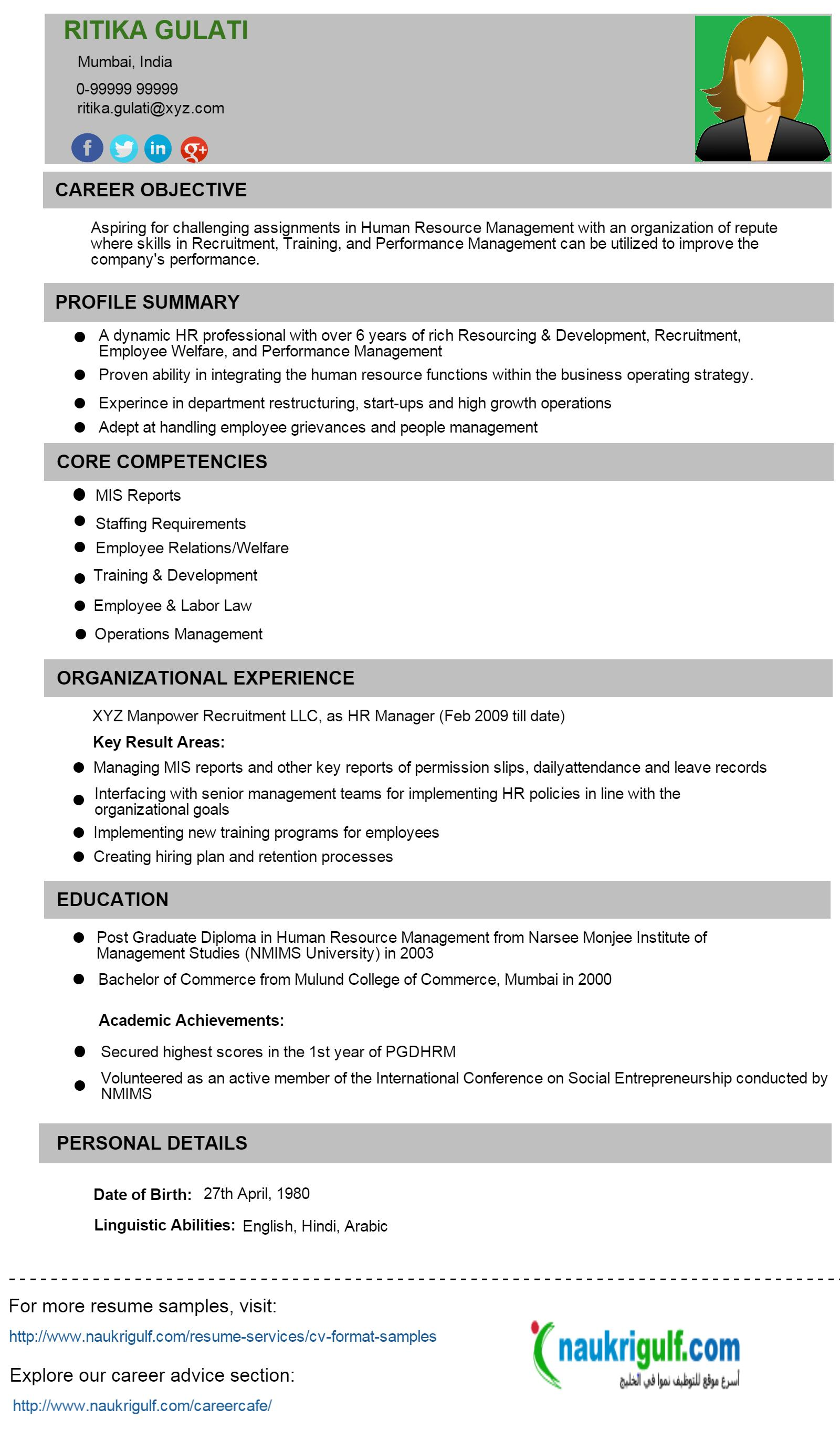 HR CV Format HR Resume Sample Naukrigulfcom